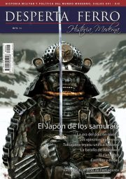 Japón de los samuráis