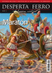 la batalla de Maratón 490 a. C.