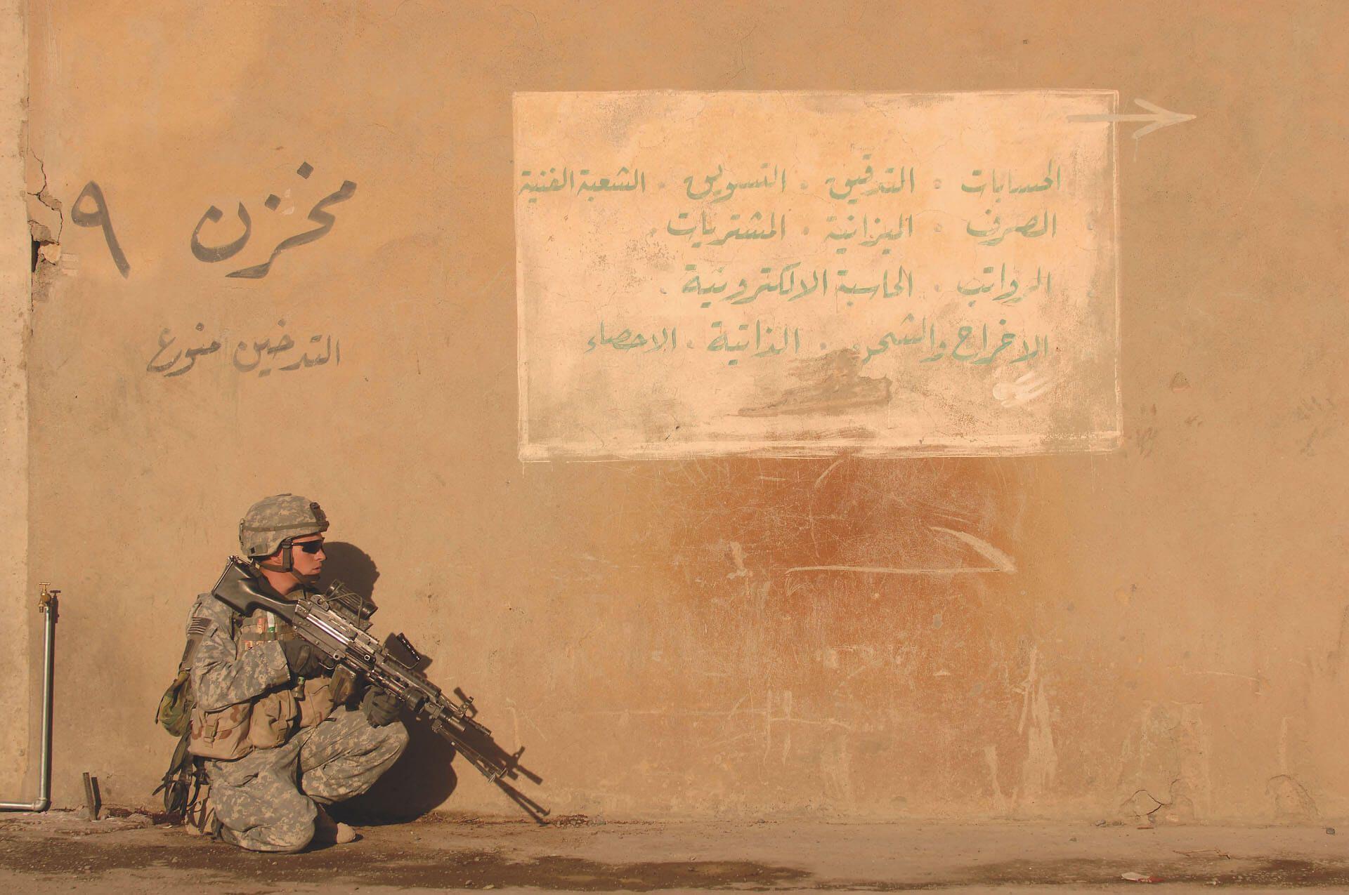 Stryker Mosul