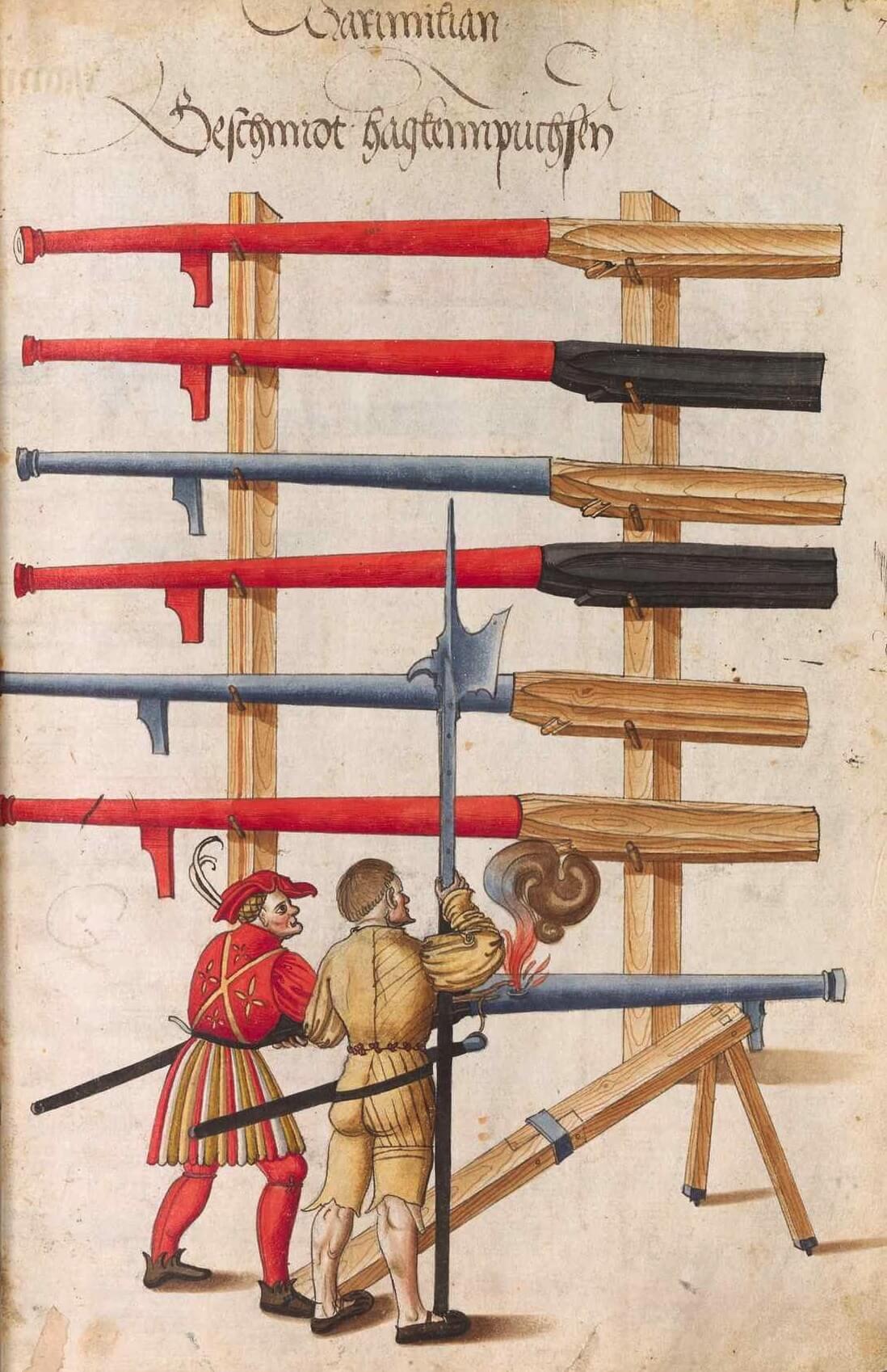 artillería ligera imperial Carlos V