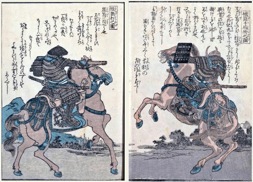 samurais con pistolas