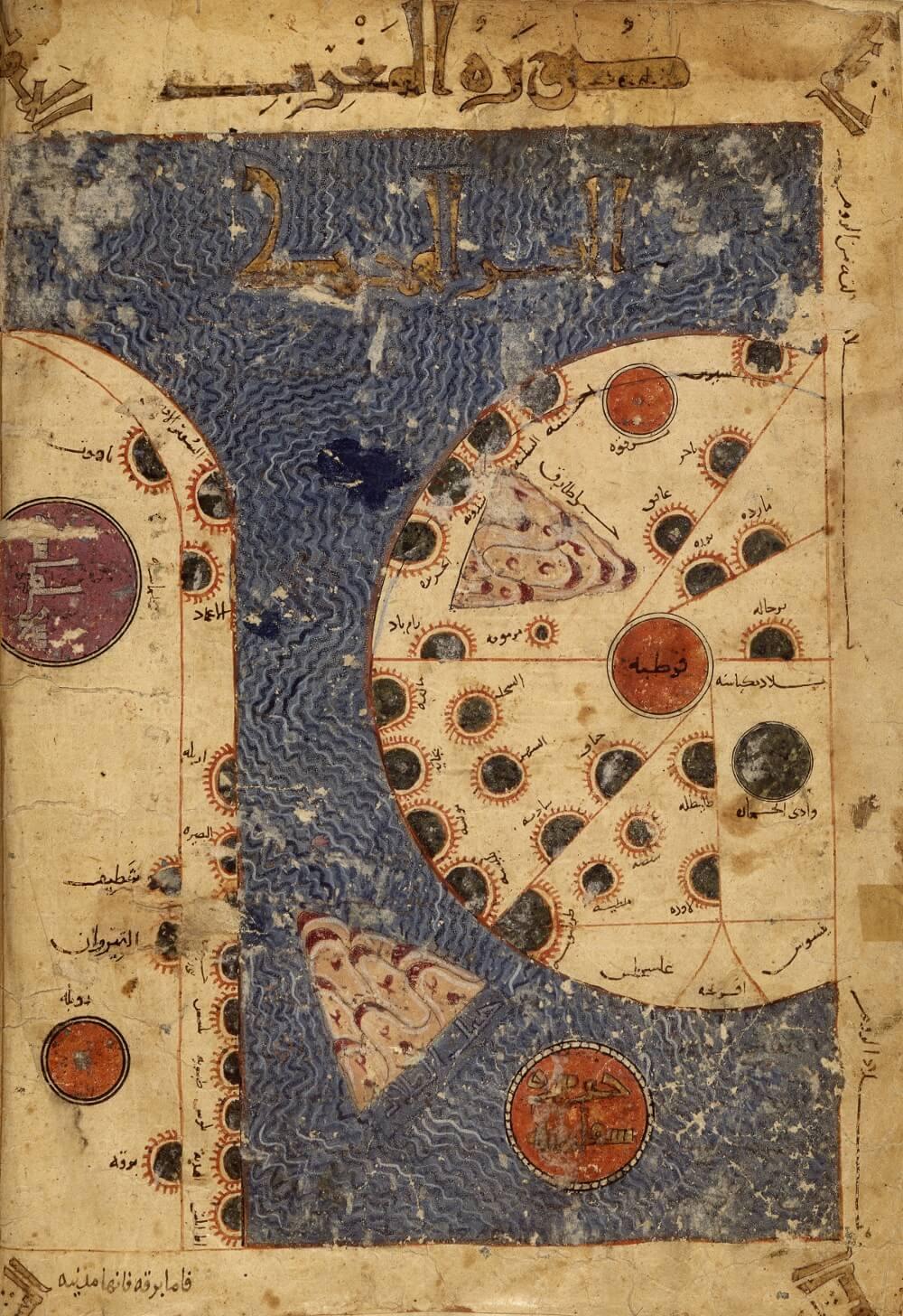 Libro de los caminos y los reinos al-Istajri al-Bakrī al-Ándalus omeya