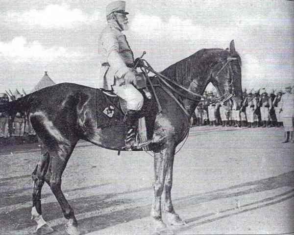 General Marina El Rogui